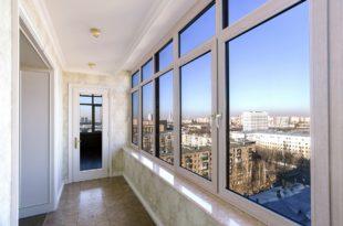 балкона